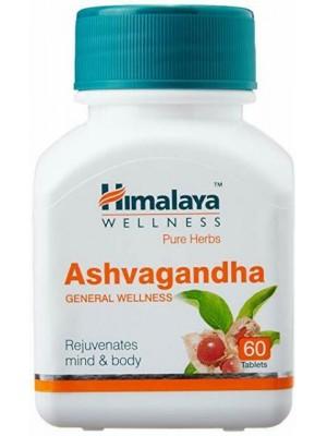 Ashvagandha 60 capsules